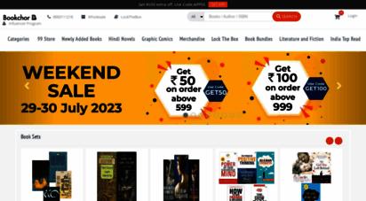 bookchor.com - bookchor - buy old books, second hand books, new books