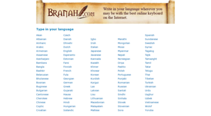 branah.com -