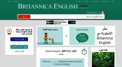britannicaenglish.com -