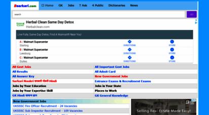 bsarkari.com - govt jobs sarkari naukri sarkari job 2020