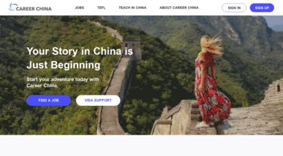 careerchina.com