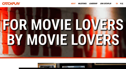 catchplay.com - catchplay corporate - for movie lovers by movie lovers