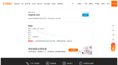 chacha.com