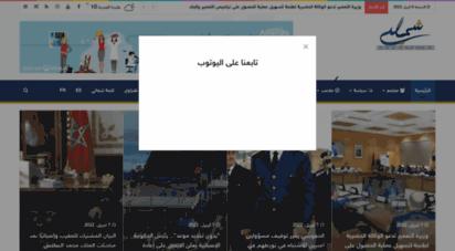 chamaly.ma - شمالي - البوابة الإخبارية لجهة طنجة تطوان الحسيمة