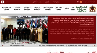 chambredesrepresentants.ma - مجلس النواب، البرلمان، المملكة المغربية  بوابة مجلس النواب للمملكة المغربية
