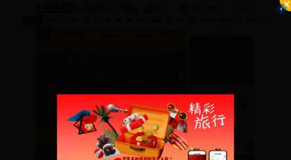 chinapress.com.my -