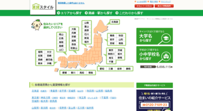 chintaistyle.jp -