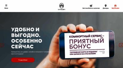 citroen.ru - citroen: новые автомобили, цены, дилеры - официальный сайт citroen