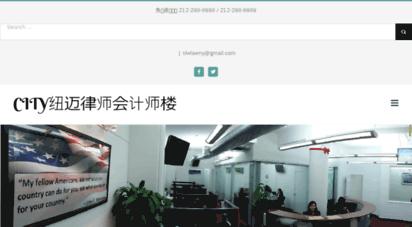 cityoneus.com -