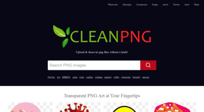 cleanpng.com - cleanpng - hd png images and illustrations. free unlimited download. - cleanpng / kisspng