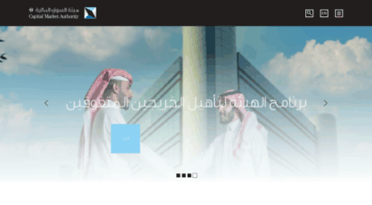 cma.org.sa