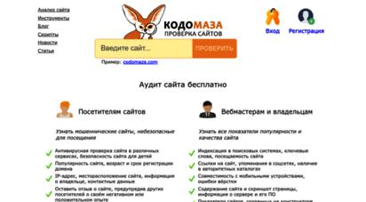 codomaza.com