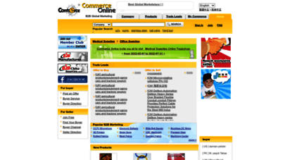 commerce.com.tw - taiwan china asian b2b commerce! manufacturers, products, suppliers, exporters, traders, importers, company,directory, portal, marketplace, globalsources, machinery,tradeleads,bulletin board, ecommerce