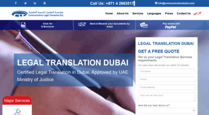 communicationdubai.com - legal translation dubai  call:042663517  translation services dubai