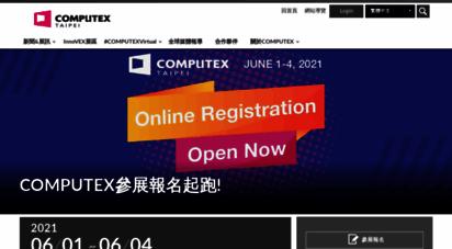 computextaipei.com.tw - computex taipei