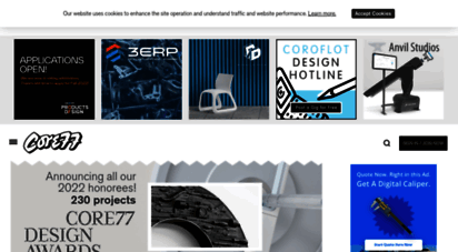 core77.com - core77 / industrial design magazine  resource