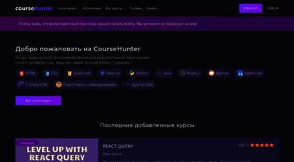 coursehunter.net