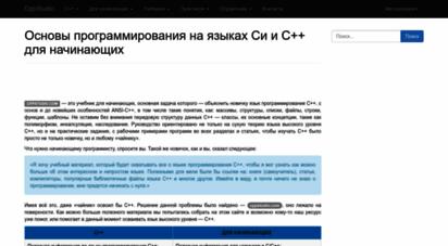 cppstudio.com