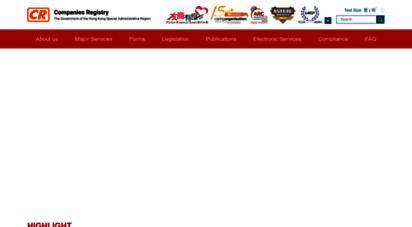 cr.gov.hk - companies registry 公司註冊處