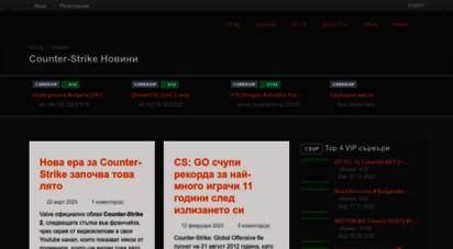 cs-bg.info - cs-bg - фен сайт на counter-strike