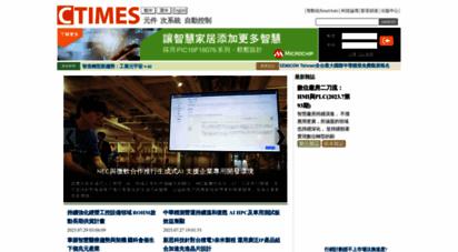 ctimes.com.tw - ctimes:電子產業社群平台 連結科技,觸動人心