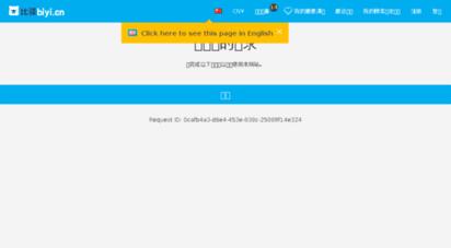 datahc.com