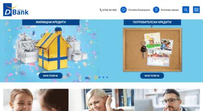 dbank.bg - търговска банка д ад д банк  официален сайт