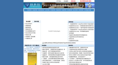 defence.org.cn - 更高、更专、更全! - 全球防务