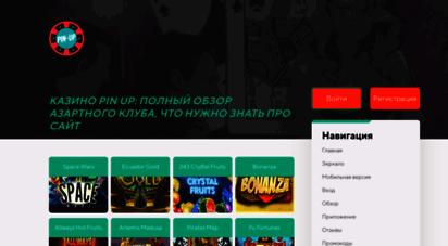 degisenkocaeli.com - kocaeli´nin açılış sayfası - değişen kocaeli