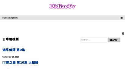 didiaotv.org -