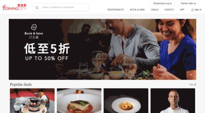 diningcity.cn -