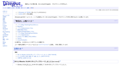 discypus.jp - discypus