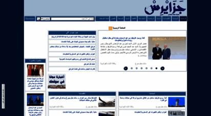 djazairess.com - جزايرس : أخبار الجزائر على مدار الساعة