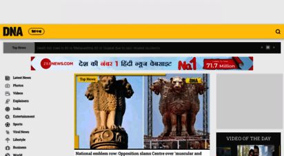 dnaindia.com - dna india  latest news, live breaking news on india, politics, world, business, sports, bollywood