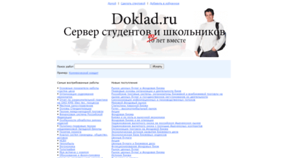 doklad.ru -