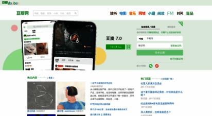 douban.com