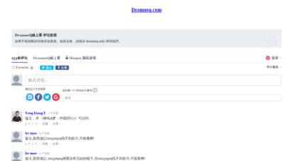 dramasq.info - find us - drama´sq