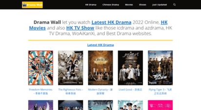 dramawall.com - watch hk drama, hk movie &amp hk show online - new tv drama