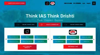 drishtiias.com - drishti ias coaching in delhi, best upsc website for ias test series & study material
