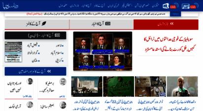 dunya.com.pk -