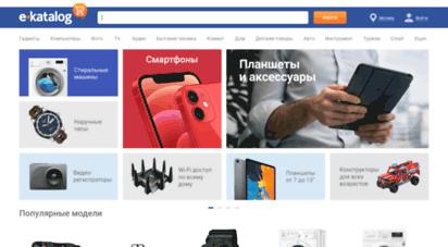 e-katalog.ru - e-katalog - каталог товаров, сравнение цен в интернет-магазинах россии