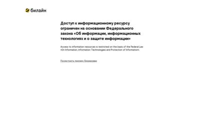 echo.msk.ru - эхо москвы - новости, радио, политика, экономика, особое мнение