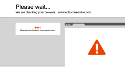 echoroukonline.com - الشروق أونلاين - عينك على الجزائر . . والعالم