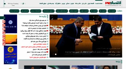 eghtesaad24.ir - پایگاه خبری، تحلیلی اقتصاد24