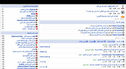 ejaaba.com - إجابة