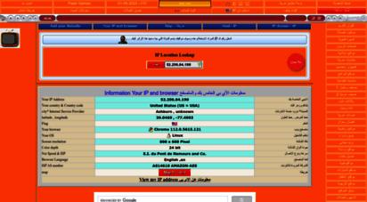 elahmad.com