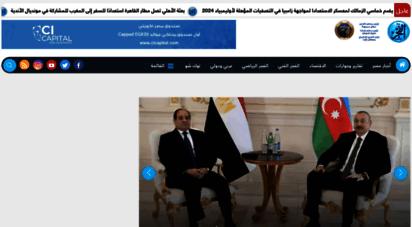 elfagr.news - بوابة الفجر