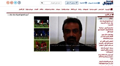 elgornal.net - الجورنال نت  اخبار مصر من كل المصادر