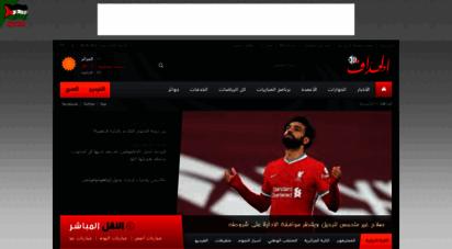 elheddaf.com - الهداف الموقع الرياضي الأول في المغرب العربي : elheddaf.com