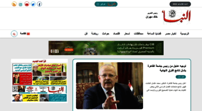 elnabaa.net